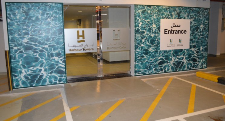 New Signage at the Harbour Gate visitors Car park