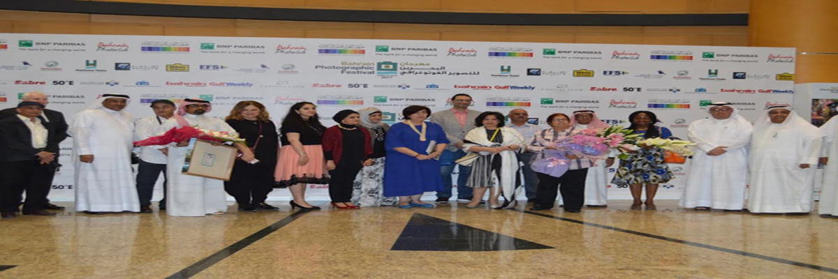 The Inaugural Bahrain photographic Festival @ The Harbour Gate.