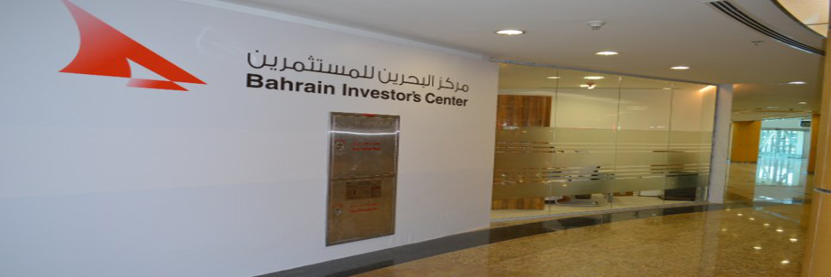 orthopedic center invest or not to invest Knowledge center invest now the new way to get rich angel bee the instant, paperless and personalised way to invest and grow.