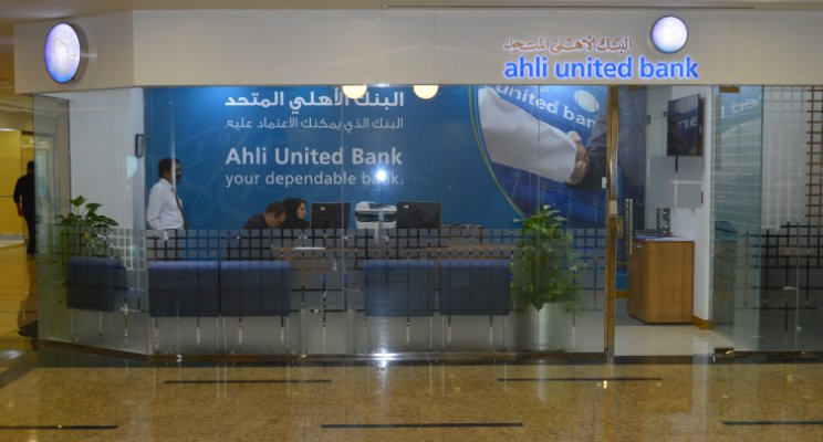 Welcome To The Harbour Gate Ahli United Bank