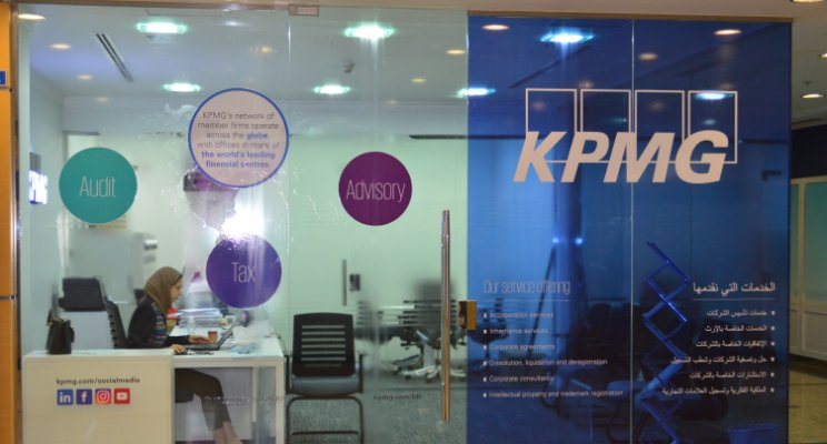 Now its KPMG at The Harbour Gate